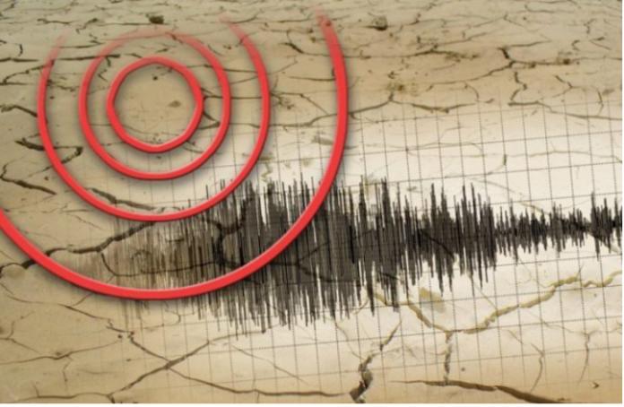 Tërmeti më së shumti është ndjerë në  Bogovinë të Tetovës